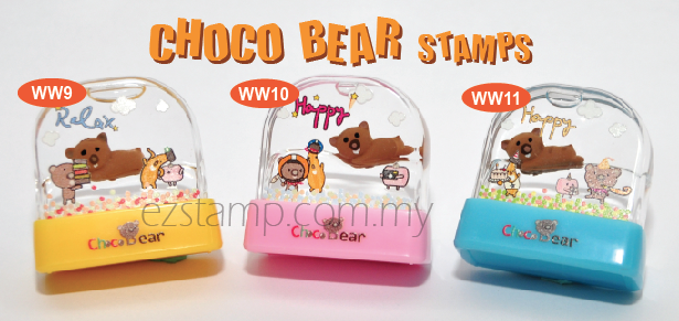 CHOCO BEAR stamps