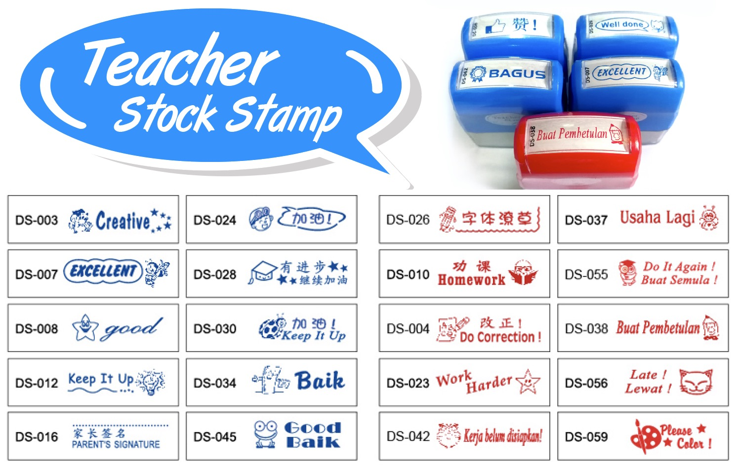 Teacher Stock Stamp