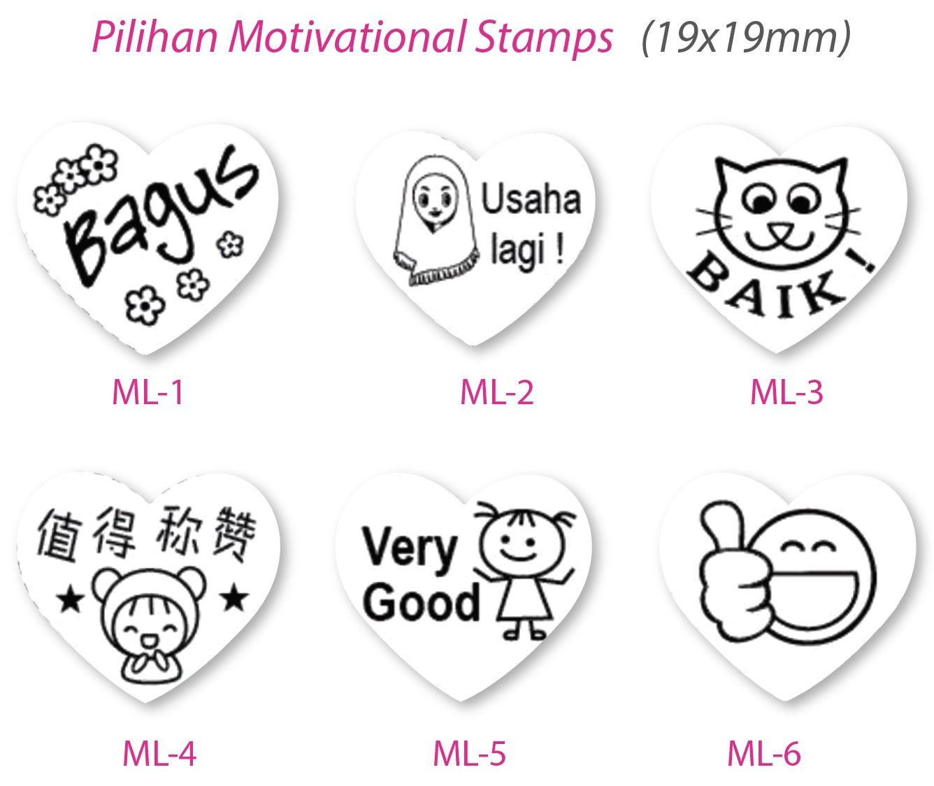 Motivational Stamps - Model AD