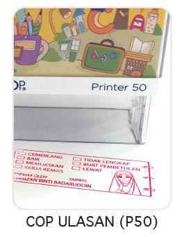 teacher-stamp-button-01-1.jpg