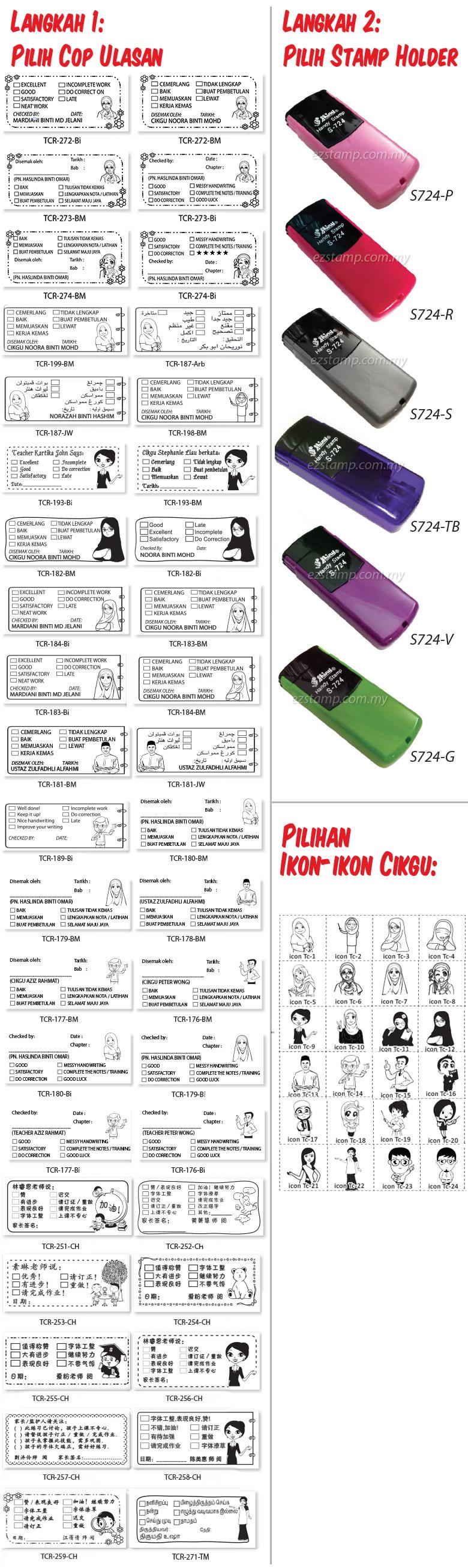 teacher-stamp-colop-handy-stamp3.jpg
