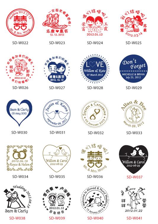 wedding-stamp-2011-fb.jpg
