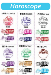 ez stamp/ sticker template sample design for horoscope
