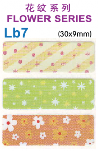 Lb7 FLOWER SERIES name sticker